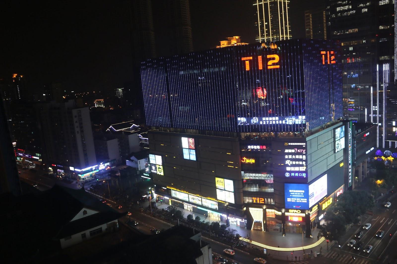 Wuxi City Center