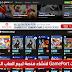 سكربت GamePort لانشاء منصة لبيع العاب الفيديو