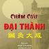 Châm Cứu Đại Thành - Dương Kế Châu (Tập 1+2)
