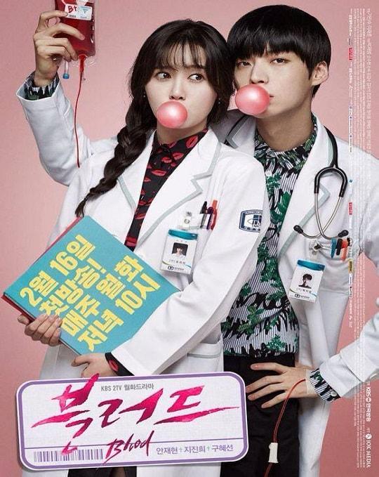 Download Drama Korea Blood : download, drama, korea, blood, Drama, Korea, Blood, (2015), Episode, Subtittle, Indonesia, AnimeBatchIndo