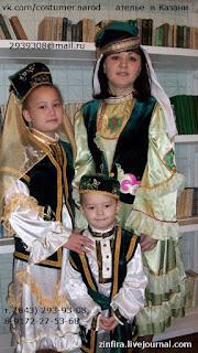 Татарские костюмы для детей