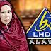 Dato Vida Didenda LHDN RM500