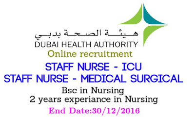 http://www.world4nurses.com/2016/10/dubai-health-authority-nurses.html