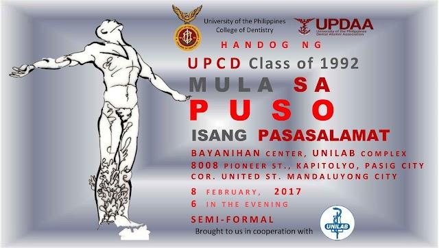UPCD Alumni Homecoming 2017