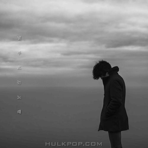 Yoon Do Hyun – A Song For You – Single