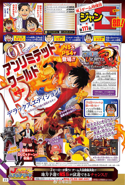 Se anuncia One Piece: Unlimited World Red Deluxe Edition para Playstation 4 y Nintendo Switch