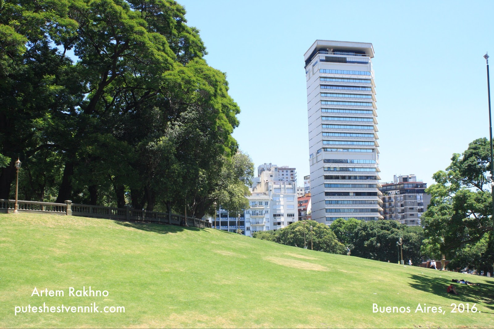 Парк в Буэнос-Айресе