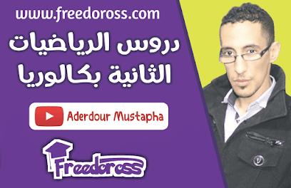 أضرضور مصطفى Aderdour Mustapha