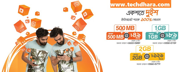 Banglalink Double Internet Data Offer