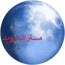 تحميل برنامج بال مون pale moon اسرع متصفح انترنت 2020