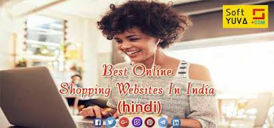 Best Online Shopping Websites In India हिंदी
