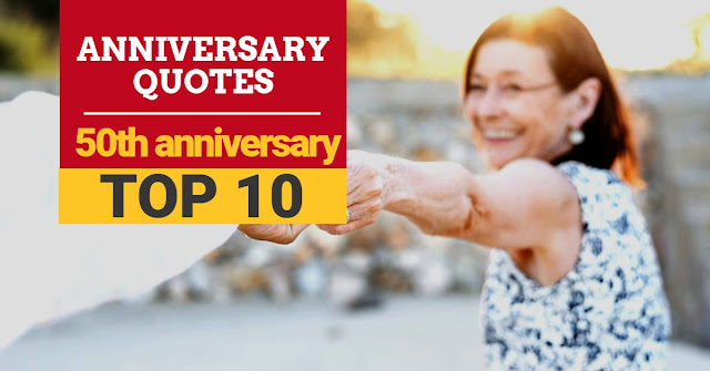 50th marriage anniversary quotes