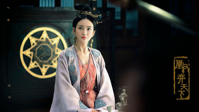 Rise of the Phoenixes Stills Wang Ou