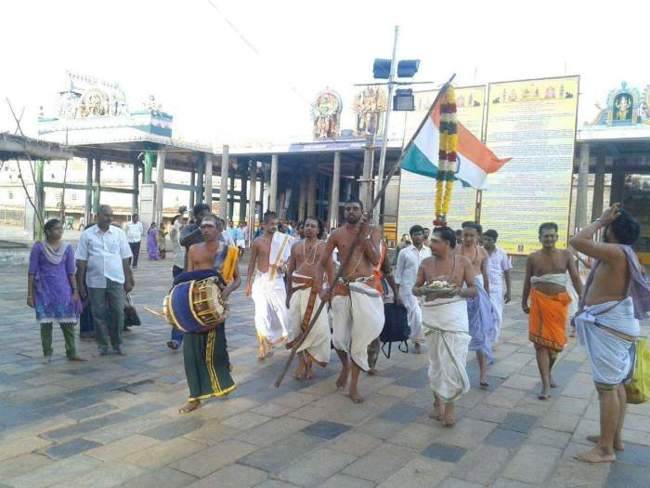 Priest Carrying Indian Flag At Chidambaram Temple
