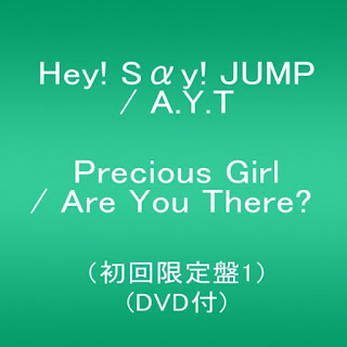 Hey-Say-JUMP-Precious-Girl-歌詞