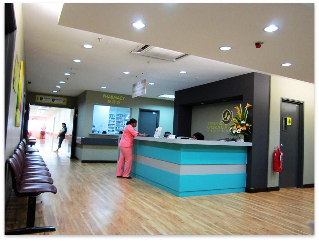 Pantai Hospital Cheras Room Rate