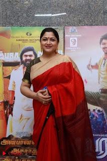 MGR Sivaji Academy Awards 2016 Stills  0017.jpg