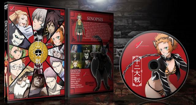 Juuni Taisen | Cover DVD | MEGA |