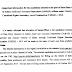 SSC CHSL 2015 CAG State Preference Notice PDF