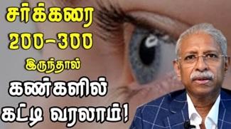 Eye Doctor Arulmozhi Varuman|Kumudam