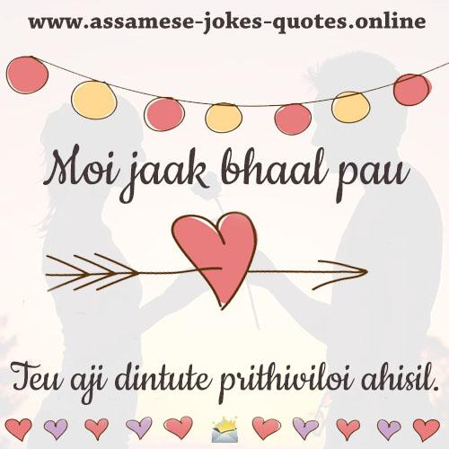 happy birthday wishes in assamese language