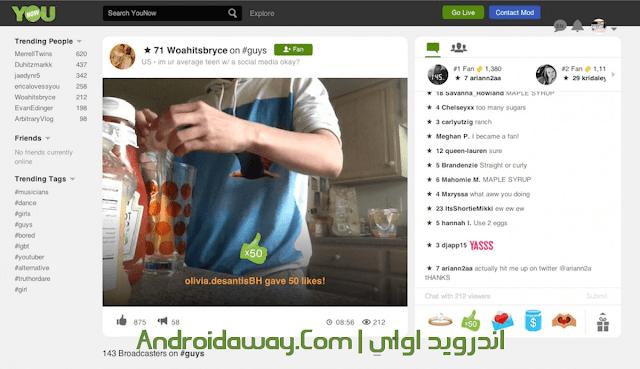 تحميل برنامج اليوناو بث مباشر ودردشة Download YouNow App للاندرويد والايفون