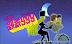 Galaxy Express 999 ganha webmangá focado nas conversas dos protagonistas