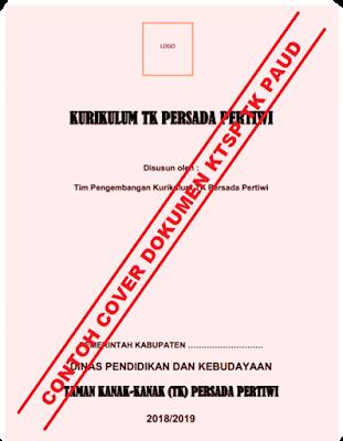 Contoh Dokumen I Dan Dokumen Ii Ktsp Tk Paud Terbaru Pendidikan Kewarganegaraan Pendidikan Kewarganegaraan