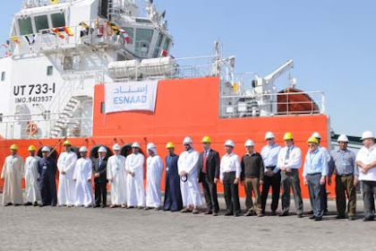 Jos For Safety Officer Offshore Vessel Project July 2016