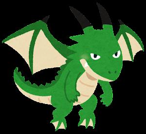 緑のドラゴンのイラスト