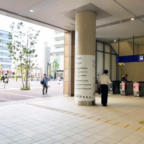 Tentang M-1 Tokyo, Air BnB Kami Selama di Jepang