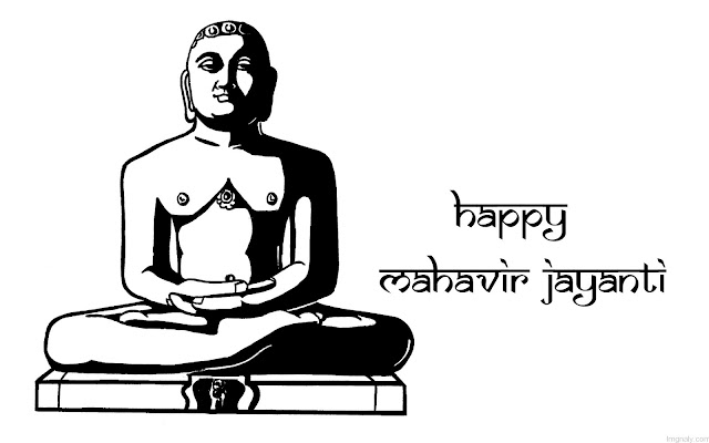 Best Images of Mahavir Jayanti