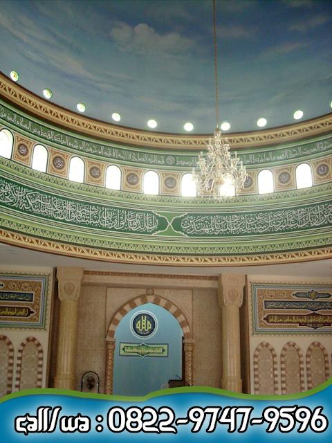 Jasa Pembuatan Kaligrafi Kubah Masjid Profesional