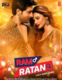 Ram Ratan (2017) Hindi 300mb Full Movies Download DVDRip