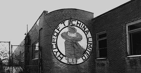 Hycroft China Factory Medicine Hat Alberta