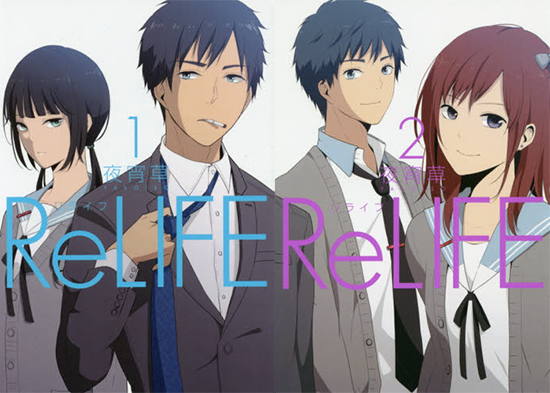 Download Download ReLIFE Episode 1-13 TAMAT [Batch] Subtitle Indonesia