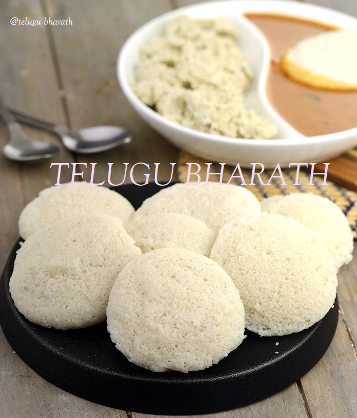 south indian super soft idli
