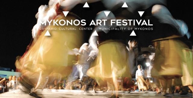 Ξεκινά το Σαββατοκύριακο το 1ο Φεστιβάλ Τέχνης Δήμου Μυκόνου