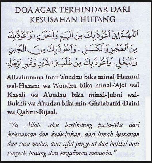 Image result for allahumma inni a'udzubika minal hammi