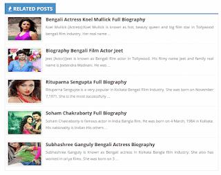 ব্লগ পোষ্টের নিচে Related Posts Widget যুক্ত করুন