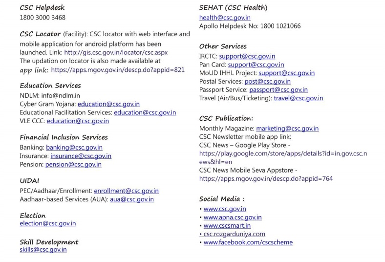 For More Information On Various Services At CSC Please Contact