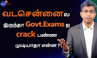 Exam Motivation :Discipline and Dedication என்னை CA , IAS ஆக்கியது | Rangarajan | Josh talks Tamil