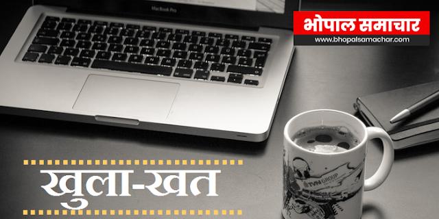 साख पर संदेह करने वालो के प्रति सख्त हो चुनाव आयोग Khula Khat by Arvind Rawal