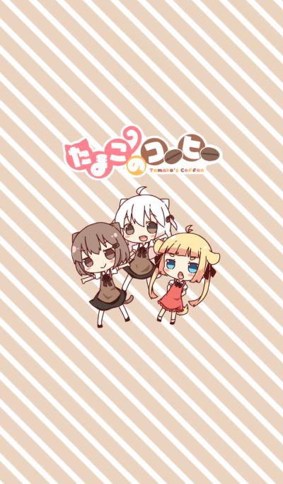 Tamako's Theme