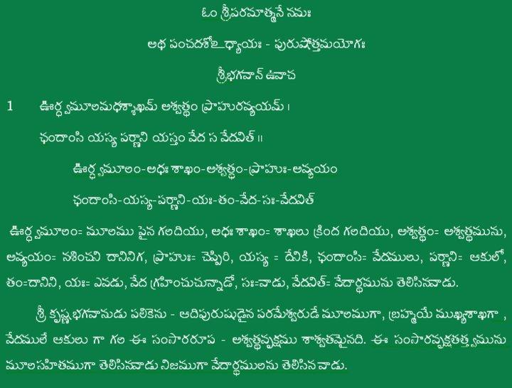 Sudarshana mantra mp3 free download