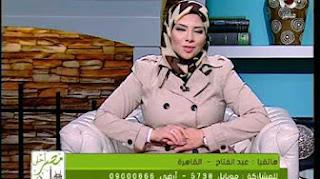 برنامج مصر احلي حلقة الجمعه 10-3-2017