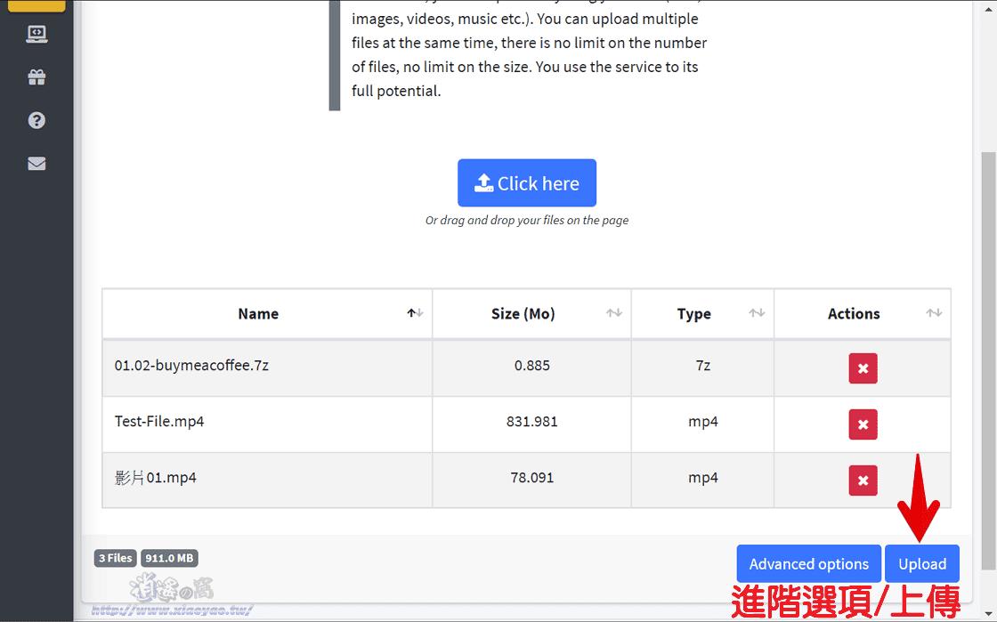 Gofile 免費檔案分享空間