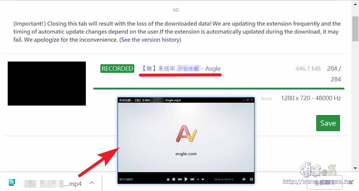 Stream Recorder網路串流影片(HLS、m3u8)下載器