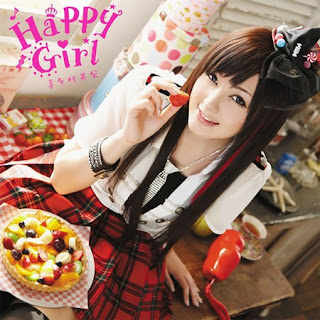 Happy Girl by Eri Kitamura (喜多村 英梨) [LaguAnime.XYZ]